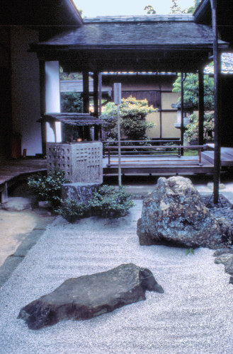 Living Travel Japan Kyoto